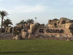 Египет 2006