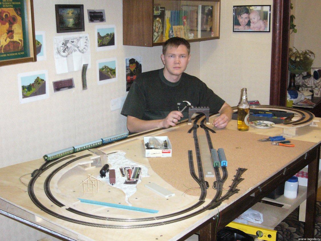 Макет железной дороги, начало